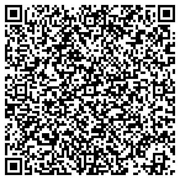 QR-код с контактной информацией организации Akniet (Акниет), ТОО