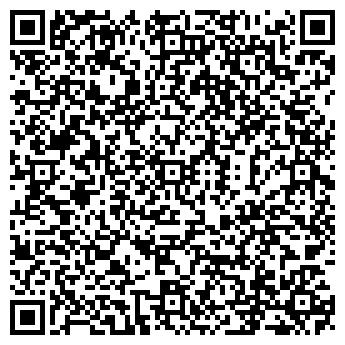QR-код с контактной информацией организации Эмин ЛТД, ТОО
