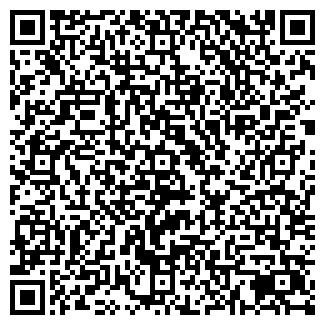 QR-код с контактной информацией организации Specialflowers