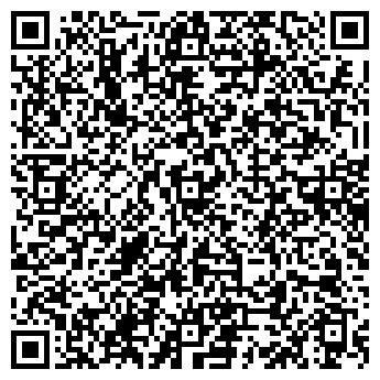 """QR-код с контактной информацией организации Арт-студия """"Holst"""""""