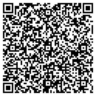 QR-код с контактной информацией организации VERMONT