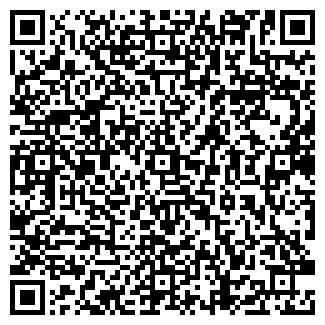 QR-код с контактной информацией организации Ель