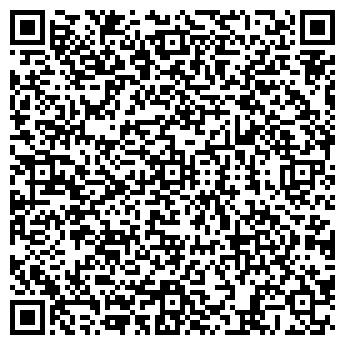 QR-код с контактной информацией организации Частное предприятие Kondor