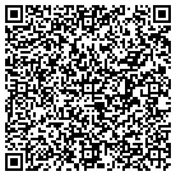 QR-код с контактной информацией организации Вексан, ООО