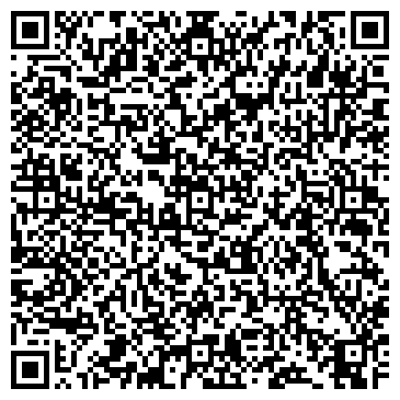 QR-код с контактной информацией организации ИП Pavilion Company