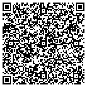QR-код с контактной информацией организации ООО Антанта Плюс
