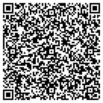QR-код с контактной информацией организации СанБум