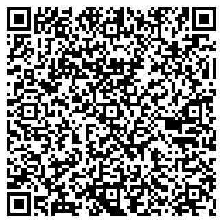 QR-код с контактной информацией организации АНТИЛЕД