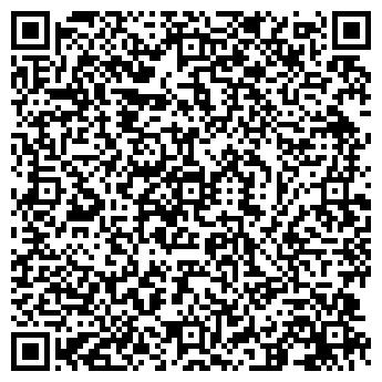 QR-код с контактной информацией организации Общество с ограниченной ответственностью ООО «Белмакс»