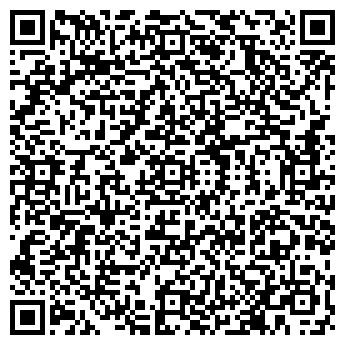 QR-код с контактной информацией организации Общество с ограниченной ответственностью ЭлектроМаксимум