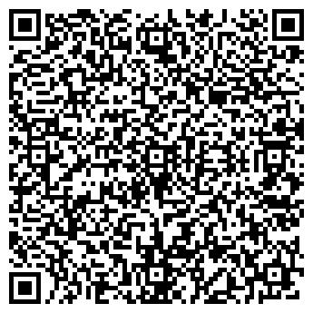 QR-код с контактной информацией организации Общество с ограниченной ответственностью ООО «Электромаг»