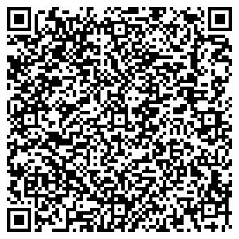 QR-код с контактной информацией организации «Свет Эллады» ООО