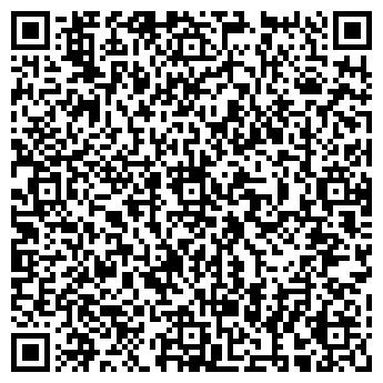 QR-код с контактной информацией организации ООО «СВ-Снабжение»