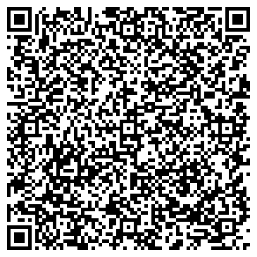 QR-код с контактной информацией организации Energy Centre