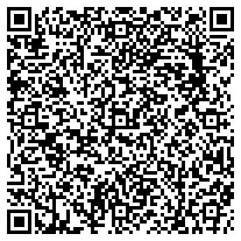 QR-код с контактной информацией организации ИП Арнатович Р.П.