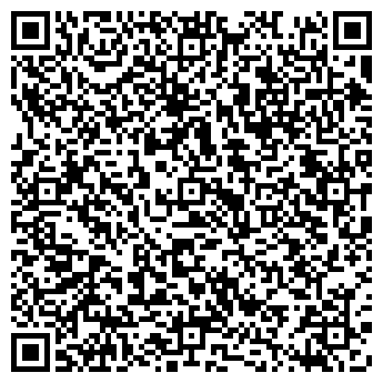 """QR-код с контактной информацией организации OOO""""Archie Vest"""""""