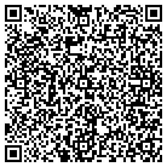 QR-код с контактной информацией организации Алмэкс