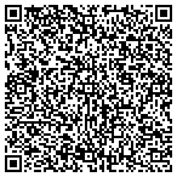 QR-код с контактной информацией организации Частное предприятие ТОО «Эверест МИГ»