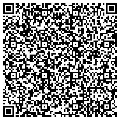 """QR-код с контактной информацией организации Другая Опытный Механический Завод """"ТАУ"""""""