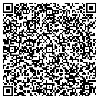 QR-код с контактной информацией организации Сигма-2030 ТОО