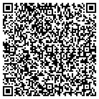 QR-код с контактной информацией организации ТОО ЭлектрOFF
