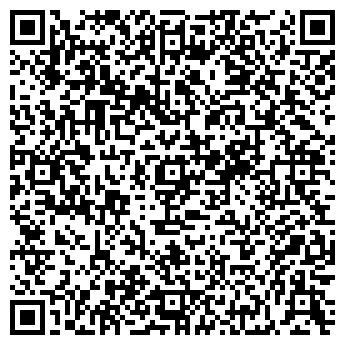 """QR-код с контактной информацией организации ТОО """"АВТ Фарватер"""""""