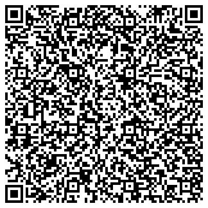 QR-код с контактной информацией организации Филиал Закрытого Акционерного Общества Фирма «ТЕСС-Инжиниринг» в городе Алматы