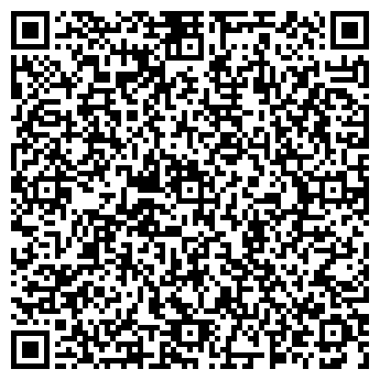 QR-код с контактной информацией организации VETRATEQ