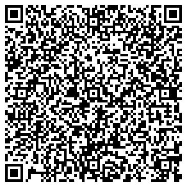 """QR-код с контактной информацией организации ТОО """"Best Power"""""""