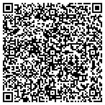 QR-код с контактной информацией организации CENTRAL ASIA COMMERCIAL EQUIPMENT LIMITED