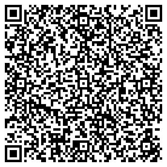 QR-код с контактной информацией организации АТП-2000, ООО