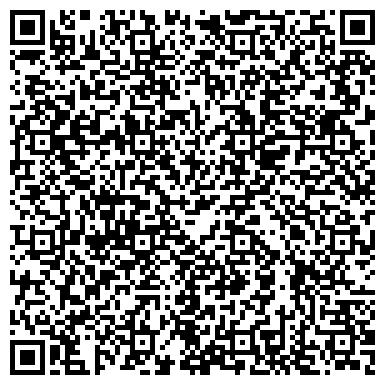QR-код с контактной информацией организации Общество с ограниченной ответственностью WEC.kz - electrical company