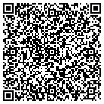 QR-код с контактной информацией организации ТОО «БАЛХАШ ПЛЮС»