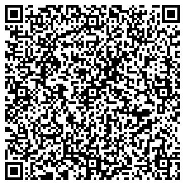 """QR-код с контактной информацией организации Общество с ограниченной ответственностью ТОО """"T5 Group"""""""