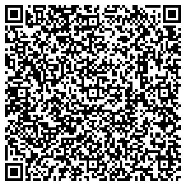 """QR-код с контактной информацией организации Другая ТОО """"Стелла Трэйдинг"""""""