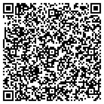"""QR-код с контактной информацией организации ТОО """"Акжар-Курылыс"""""""
