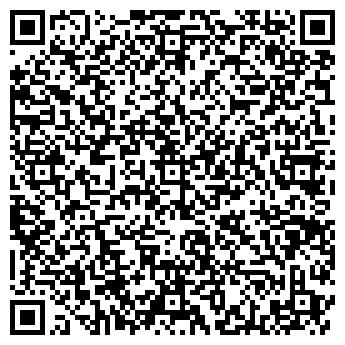 QR-код с контактной информацией организации Общество с ограниченной ответственностью ТОО Фирма Атлант
