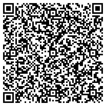 QR-код с контактной информацией организации ТОО Нурс