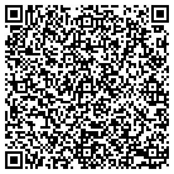 """QR-код с контактной информацией организации ТОО """"Контакт-Астана"""""""