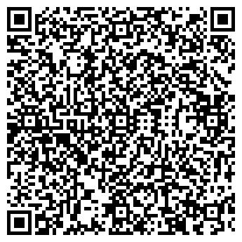 QR-код с контактной информацией организации ТОО Акку-Энерго