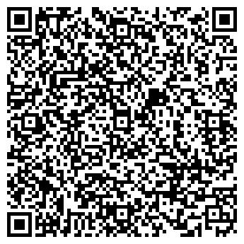 QR-код с контактной информацией организации ТОО «ПромТехноПлюс»