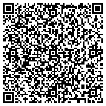 QR-код с контактной информацией организации Общество с ограниченной ответственностью ООО «Электра»
