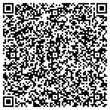 """QR-код с контактной информацией организации Интернет магазин """"Navigator"""""""