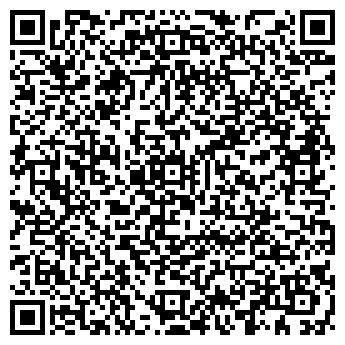 """QR-код с контактной информацией организации """"ТэйкПрофит""""ООО"""