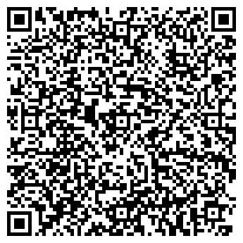 QR-код с контактной информацией организации ОРЕНБУРГГАЗПРОМТРАНС, ООО