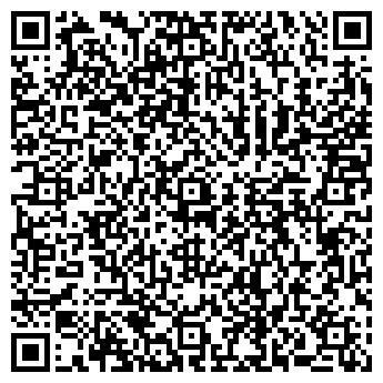 """QR-код с контактной информацией организации ОДО """"Буг Медиа"""""""