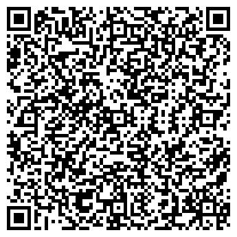 """QR-код с контактной информацией организации ПАО """"КП ВТИ"""""""