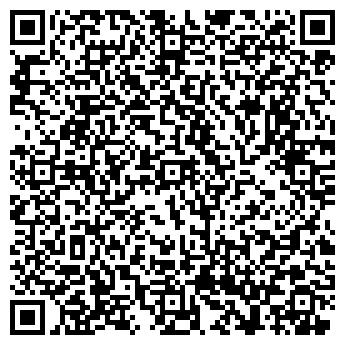 QR-код с контактной информацией организации Беладрия, УП