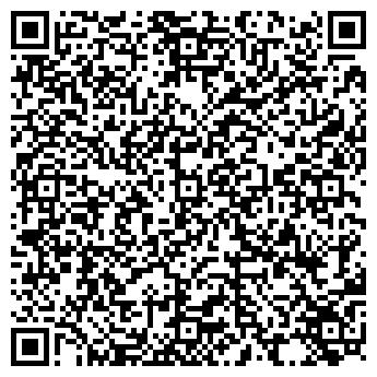QR-код с контактной информацией организации Эрна ПООО