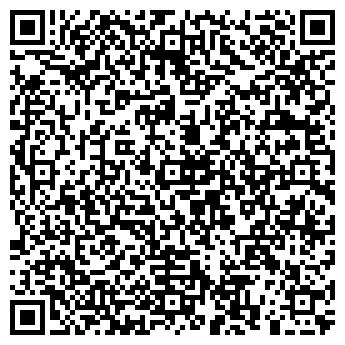 QR-код с контактной информацией организации Сиэн, ООО